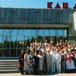Курсанты курсов обучения 2008 г.