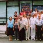 21 июня 2009 г. Екатеринбург. Слушатели Курса