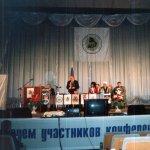 <p>Открытие научной конференции целителей России в г. Екатеринбурге. 2004 г.</p>